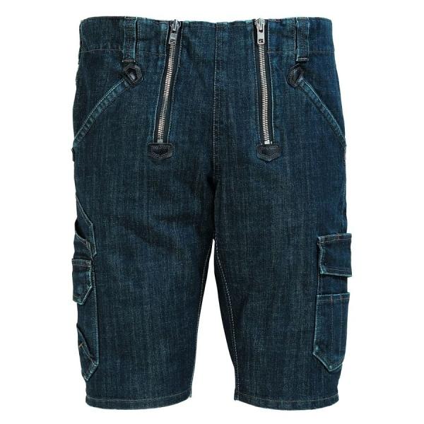 226/35 FHB Zunftshort Volkmar Stretch-Jeans