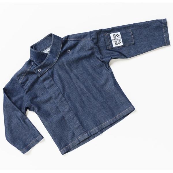 989 Chaud Devant® Kochjacke Kids Blue Denim
